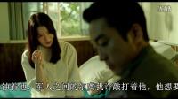 韩国乐虎国际娱乐app下载《人间中毒》_