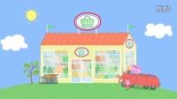 小猪佩奇54第二季 粉红猪妹