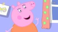小猪佩奇55第二季 粉红猪妹