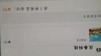 庆春商城下单的三种支付方式的讲解