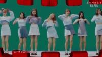 韩国女子组合TWICE歌曲 - TT 【中字】