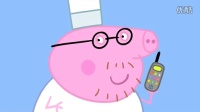 小猪佩奇198 第二季 粉红猪妹