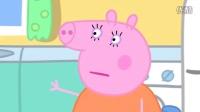 小猪佩奇201第二季 粉红猪妹