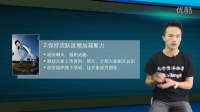 微信营销什么意思 (8)