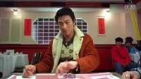 刘德华生气为家人报仇,打麻将赢到刘青云没钱坐车!