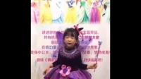 Elisa 4岁 上海虹口