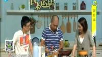 茄汁鱼 161024