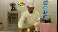 西式面点制作-生日蛋糕01_标清