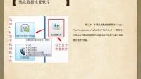 手机照片不小心删除了怎么恢复--迅龙数据恢复软件