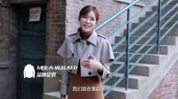 李易峰演麻雀为啥爱穿风衣 亲艾的衣橱告诉你 161024