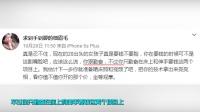 娱乐大锅FUN 2016 乔任梁女友索要800万遗产? 亲戚历任女友组团互撕蹭热度 161025