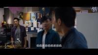 反贪风暴2 反贪2鬼畜视频(粤语版)