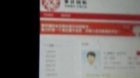聚祥国际注册指导