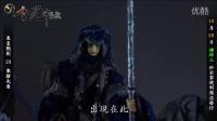 东皇战影第二十三集将于十月二十六日全家便利商店上市抢先看