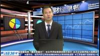 贾全军:阿里巴巴宣布双十一延时时间 快递业务将大幅增长-贝塔财经