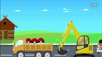 【游戏大风车】汽车托运的超级奇趣蛋 挖掘机追随游戏