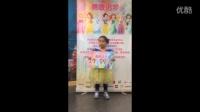 Mignon 5岁 虹口龙之梦