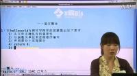 c语言零基础入门视频教程 第4节