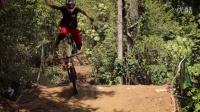 Yaman Whipoff - 鞭打 山地自行车 比赛