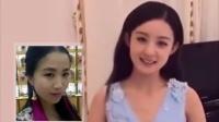同心美女,黄 晓明等明星为她生日祝福?