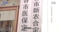 健康中国面对面第二期-私立医院靠谱吗【机构调研】