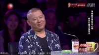 笑傲江湖 赵本山徒弟 激情脱口秀别出心裁_4