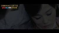 """《锦绣未央》唐嫣身负""""两命""""陷乱世纷争 11.11优酷全网首播"""