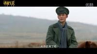 成龙,王凯,王大陆,黄子韬,铁道飞虎