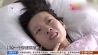 癌症妈妈冒死产女 为女儿录下25年生日祝福