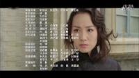 《红星照耀中国》主题曲(照耀)韩磊