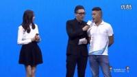 2016华为Nova手机发布会 粉丝当场表白关晓彤