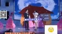 全娱乐早扒点 2016 10月 曝冯绍峰曾要求和杨幂加吻戏 杨幂:好感全无 161025