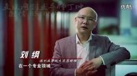 21世纪互联网时代 把握趋势赢得未来 中国创客,谁与争锋  (2)