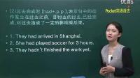 英语语法英语学习重要性 英语语法学习的方法 英语课程