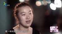 纪录片编辑室 2016 盛女为爱作战(二) 161025