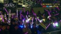 《咱们相爱吧》杨宗纬演唱会MV 11.7优酷全网首播