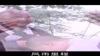(佛教歌曲)禅路(佛教音乐)见忍法师