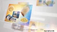 辅酶Q10--合生康国际营养保健品 (1)