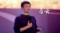 喜剧总动员 雷军:农村将成互联网创业投资沃土16954