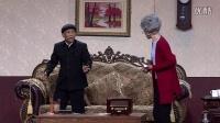 喜剧总动员 2016 [完整版]袁姗姗 宋小宝《遥远的距离》161022 喜剧总动员