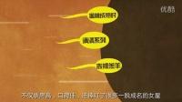 香港三级片的春天又来了吗-_标清