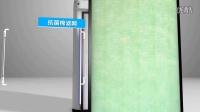 聚米高效能负离子空气净化器 3D介绍视频