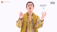 PIKO太郎PPAP原版 - Pen Pineapple Apple Pen