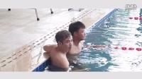 【兴化人来疯002】只有在游泳池,才可以看清一个女人的真面目
