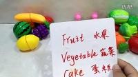 佩奇乔治教小朋友们学习简单英文单词之水果蔬菜切切乐