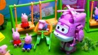 小猪佩奇 粉红猪小妹 做蛋糕 《2》