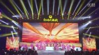 M7女团—大型开场舞《盛世花开》