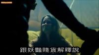 【谷阿莫】4分鐘看完2016 妖豔賤貨出頭天的電影《屏住呼吸 Don't Breathe》