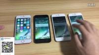 苹果7最新展示对比八核iPhone7plus功能演示