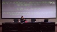 """廖中洪《西方""""立案登记""""模式与中国民事诉讼受案程序改革》1"""